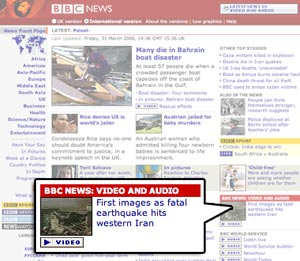 BBC International News